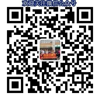 西部川藏行微信公众号.jpg