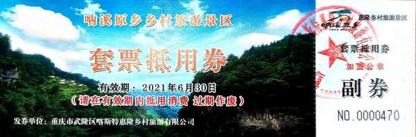 """【母亲节活动招募】学""""绘"""" 说妈妈我爱你,还可获得2张惠隆乡村游景区套票"""