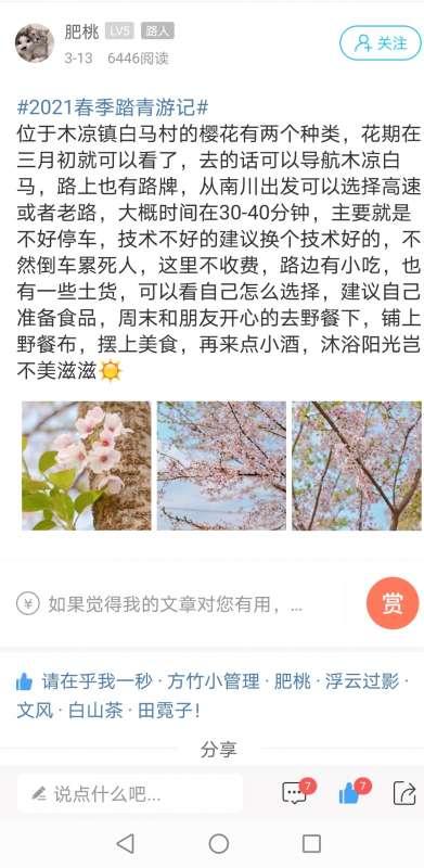 微信图片_20210507161256.jpg